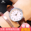 Fashion trend watch male student Korean version simple leisure air night light women's watch waterproof quartz couple watch