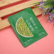 Greensen Mung Bean Natural Extract Face Mask Brightening Moisturizing Firming Skin Care, Firming Mask,Face Mask