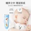 Easy Jane (yijan) Baby Child Hair Clipper Charging Baby Shave Hair Clipper Ultra Silent Waterproof Hair Clipper Hair Clipper Newborn Charging Hair Clipper HK500A Blue Monkey
