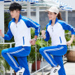 Tu Ruiou Sports suit Breathable 5174