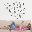 Gobestart Musical Note Removable Art Vinyl Mural Home Room Decor Wall Stickers