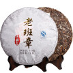 Yunnan Puer Raw Tea Cake Puer Ancient Tree Tea Old Banzhang Seven Son Puerh Tea 357g