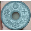19mm ( WW2 1944)Empire Of Japan 10 Sen Zinc Coin Used Condition