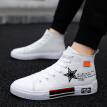 In the summer of 2019, the new Hong Kong style men's shoes are full of canvas shoes, autumn leisure young people's high-heeled sho