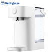 Westinghouse water dispenser tea bar machine maternal and child milk machine milking machine on the table hot electric kettle WFH30-W2