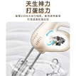North American electrical (ACA) egg beater electric high power household double stir bar and noodles automatic egg white hair cream machine milk cover fan small baking cake mixer AHM-S20A