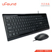 Founder (uFound) U757 keyboard wired keyboard mouse set office ultra-thin sticky silicone keyboard and mouse set wired mouse keyboard chocolate laptop desktop keyboard