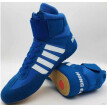 Four bar wrestling shoe boxing shoes Sanda shoes fighting fight real shoes squat shoes hard shoes men and women
