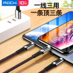 ROCK data cable three-in-one Apple / Android / Type-c fast charge mobile phone charging line zinc alloy one drag three iPhone11Pro / max / XS / XR Xiaomi Huawei car 1.2 meters