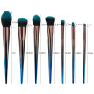 Nomeni 7pcs Cosmetic Makeup Brush Blusher Eye Shadow Brushes Set Kit New 2018