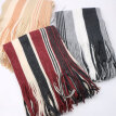 Korean version of women's autumn and winter new thick warm dual-use couple models scarf knit wool vertical strip color matching collar men