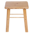 Greensen Natural Bamboo Stool Kids Children Picnic Fishing Rest Seat Chair