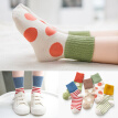 9i9 long love children's socks 5 pairs of autumn and winter new striped wave point boys and girls socks 1900305 wild A section 9-12 years old
