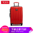 TUMI way Ming V3 business casual boarding trolley case 0228260SUN red 20 inches