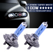 2* White 12V H7 100W 8500K Xenon Lamp Super Bright Halogen Car Headlight Bulbs