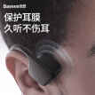 Baseus Bone Conduction Bluetooth Headphones True Wireless Sports Headphones Over-Ear Riding Calling Waterproof and Sweat-proof Headphones Huawei Glory Xiaomi Apple Universal Black