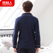 Antarctic pajamas men's autumn cotton long-sleeved winter cotton can be worn outside Korean casual young students men's home service suits NAS5X20011-12 embroidered Navy XXL
