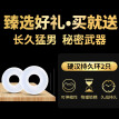 Still brand delay condom lasting male 50 to send delay lock fine ring hyaluronic acid ultra-thin condom ice fire stimulation sexy set female adult family planning supplies