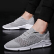 Summer new men's shoes, casual flying mesh shoes, shoes, sports white, thin, breathable socks, tide shoes.