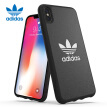 Adidas new Apple iPhone Xs Max6.5 inch mobile phone case cover anti-fall PU fashion clover classic series black