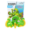 Gotoamei The Latest Animal EVA Puzzle Building Blocks Educational Gift For Kid