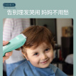 OIDIRE baby hair clipper low noise waterproof charging baby shaver home electric hair clipper hair ODI-LF03