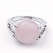 Natural Rose Quartz Rings, with Alloy Findings, Mixed Size, Mixed Shape, Platinum, 16~18mm; 100pcs/box
