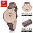 Korean fashion trend belt female students contracted waterproof large dial couple watches a pair of quartz watches