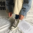 Comet EVENSTAR chic canvas shoes 1970s olive green high ulzzang street smog blue shoes