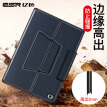Billion Color (ESR) iPad Bluetooth Keyboard Case New 2018/2017 / air2 / air / pro9.7-inch Case Apple Tablet PC Lightweight Portable Leather Case Shell Keyboard