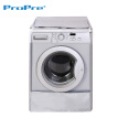ProPre drum washing machine cover cloth washing machine cover waterproof and dustproof sunscreen dust cover silver uniform code universal 9 kg