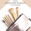 (Toponeto) 7 Pcs Nude Makeup Brush Eye Shadow Brush With Brush Bag Set