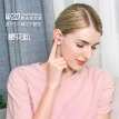 Somic (SOMIC) W20 true wireless Bluetooth headset in-ear sports headset Bluetooth 5.0 Apple Andrews millet mobile phone universal headset cherry powder