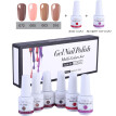 nomeni 4 Colour Gel Nail Polish Set Soak Off UV LED Gel With Top Base Coat Nail Art Kit