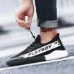 Playboy (PLAYBOY) men's Korean version of the wild trend sports shoes CX39497 black and white 41