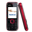 Nokia 5130 XpressMusic Mini Feature Phone 2G GSM Quad Band 2inch LCD Backlight Loudspeaker Volume Voice Music Play Phonebook Call