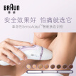 Braun (BRAUN) IPL pulse light hair removal device IPL3131 facial armpit home epilator