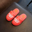 Baby Kids Slippers Sandals Children Boys Girls Cartoon Monkey Casual Shoes