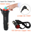〖Follure〗DC 12V 2.5MM Car Adapter Charger Cigarette Lighter Power Plug Cord GPS Cable1.5M