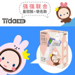 Tida Thermometer Baby Thermometer Electronic Infrared Thermometer Non-baby Ear Thermometer TD-133