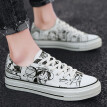 Shop FAN PAO converse Men Shoes Official Original Brand Off