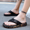 Nanjiren casual sandals and slippers men fashion trend flat flip flops comfortable ribbon buckle 0158 black gold 44 yards