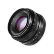 50mm f/2.0 USM Large Aperture APS-C Manual Focus Mirrorless Lens Standard Prime Lens for Portrait Still Life Humanistic Street Pho