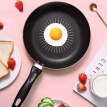 Midea pan frying pan frying pan non-stick steak pan fried egg pan pancake pan induction cooker gas universal Bordeaux red 24FRY301R