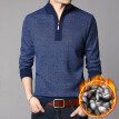 Men's Casual Solid Knit Trench Coat Jacket Cardigan Long Sleeve Outwear Blouse