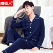 Antarctic + Pajamas Men's Cotton Long Sleeve 2019 Spring and Summer New Loose Can be worn outside Cardigan Casual Men's Pajamas Home Service Set Men's Navy (Clothes + Pants) XL