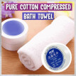 【MIARHB】 2PC Outdoor travel  Absorption Quick Drying Pure Cotton Compressed Bath Towel