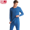 Three guns (THREEGUN) thermal underwear for men and women autumn and winter new long-staple cotton boxed sanding thickening couple autumn clothing long pants suit men's bright blue 2XL