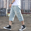 Gobestart Men's New Fashion Summer Casual Straight Loose Hole Jeans Calf-Length Pants
