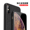 ESCASE Apple xs Mobile Shell iPhonexs Mobile Shell / Cover Personality Creative All-inclusive Anti-fall Sticky Back Shell ES-19 Deep Black